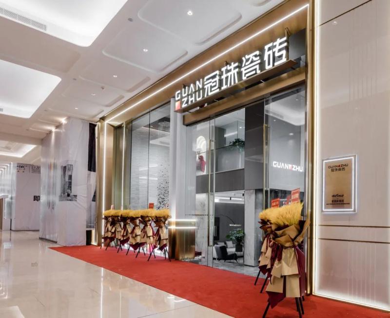 门店探ME走进杭州冠珠瓷砖|智能科技+沉浸式场景体验,成就杭州新地标
