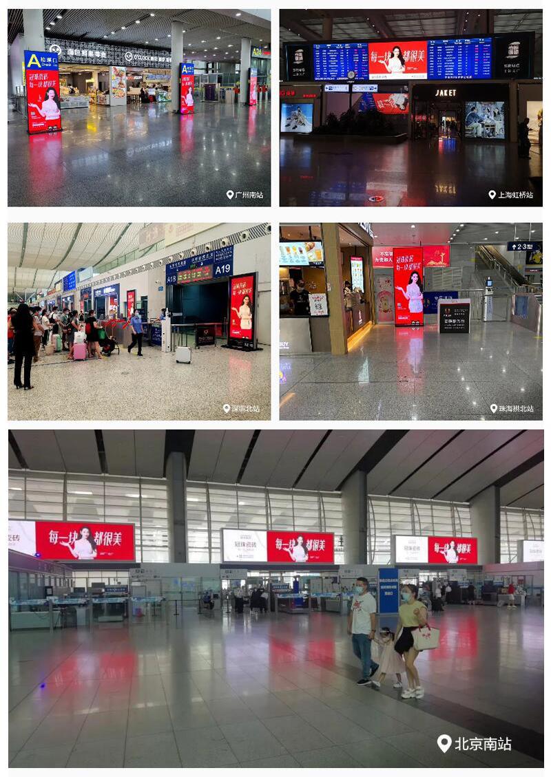 冠珠瓷砖品牌高铁广告正式登陆全国高铁站